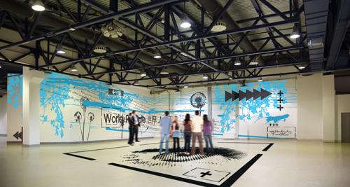 design>mural>exposition