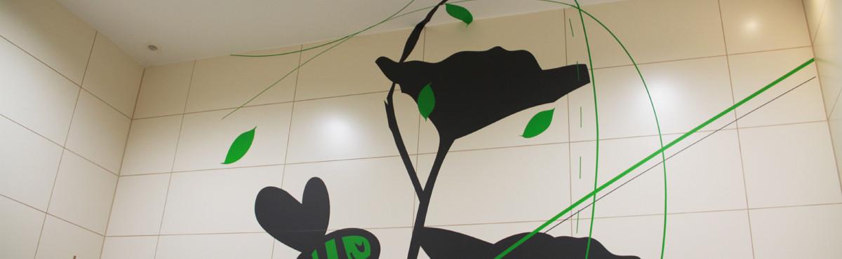 Osmoze - Atelier d'Art mural > marquage design plafond nurserie crèche