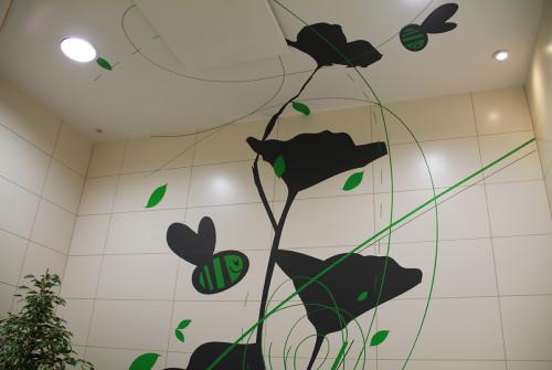 decoration>graphisme>enfant