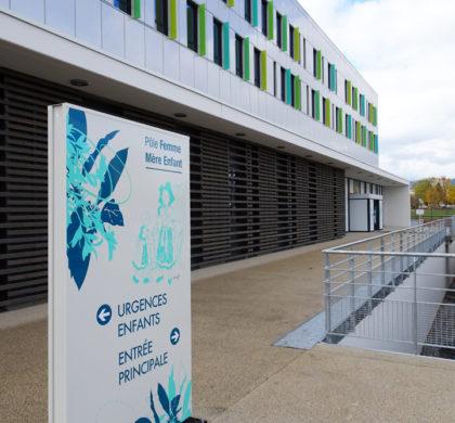 PFME COLMAR> Décoration Hôpital> Décoration murale artistique