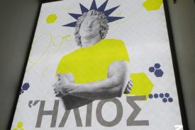 Décoration murale et signalétique artistique > Décoration et signalétique murale design>Restaurant Crous Nice>Hélios>Escaliers