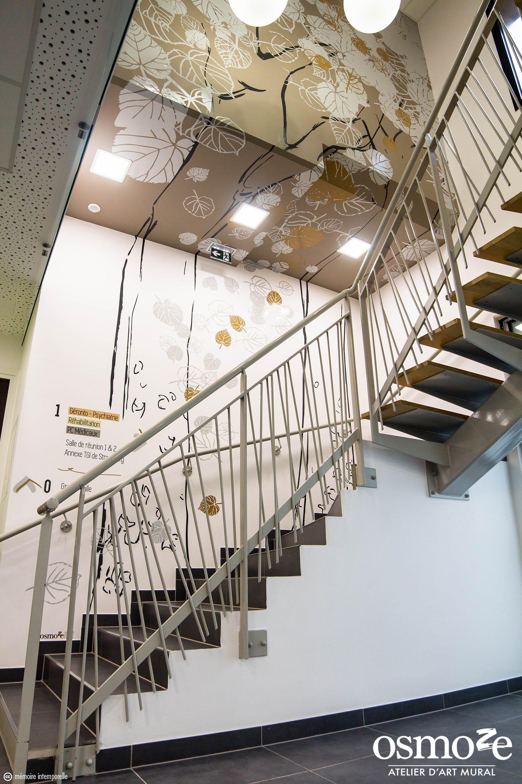 Design mural escalier > ESPAN