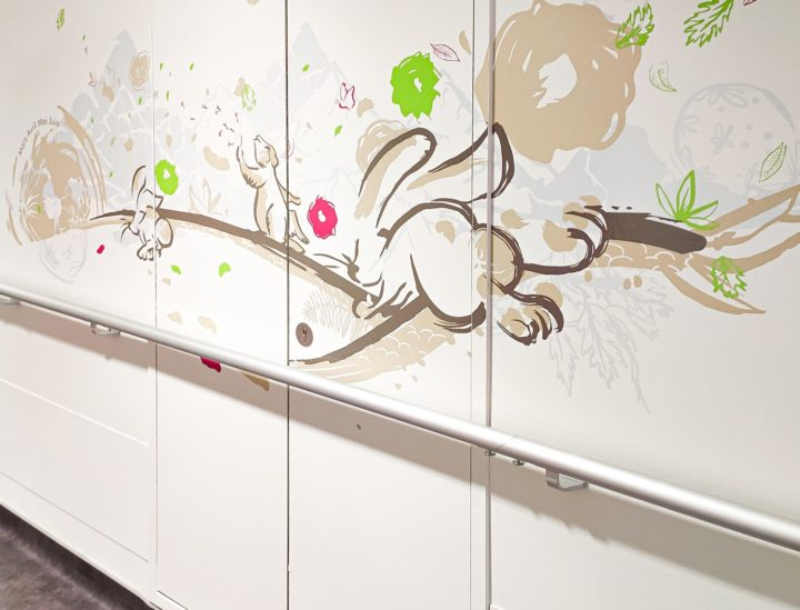 Décoration murale clinique enfants > MGEN