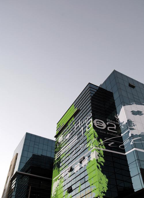 stickers>facade>immeuble