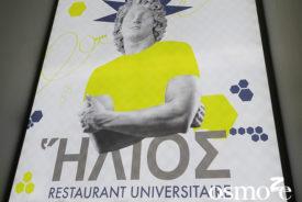 Décoration murale et signalétique décorative : Les CROUS de Nice