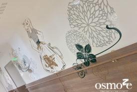 Décoration murale et signalétique artistique > EHPAD Le Verger > Couloir